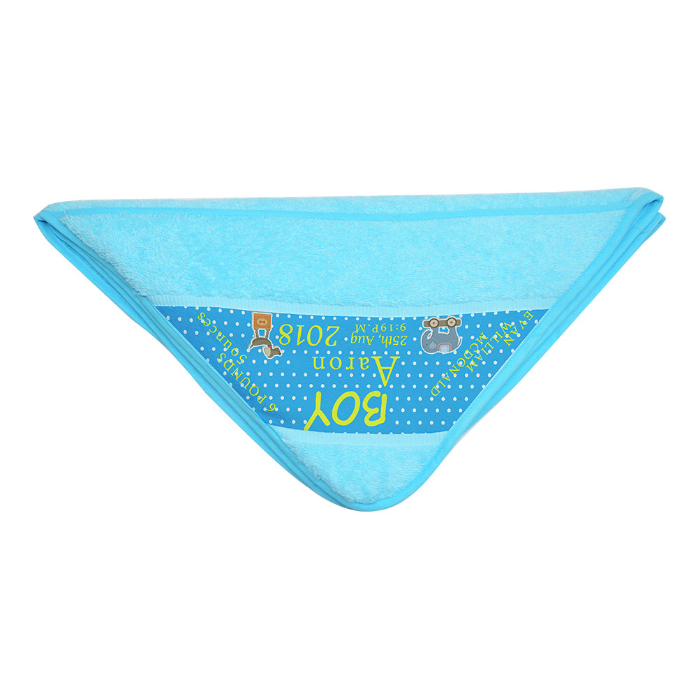 Baby Wrap Towel-Blue